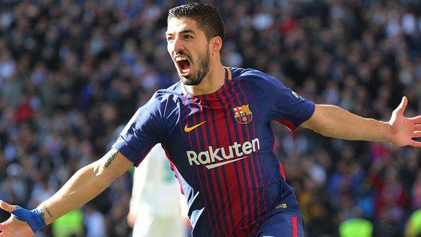 """""""Такі ігри можуть коштувати нам чемпіонства"""", – Суарес висловив занепокоєння якістю гри Барселони"""