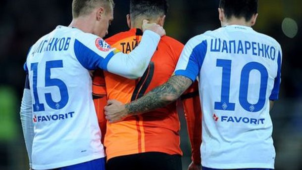 Головні новини футболу 21 листопада: Шахтар та Динамо покарали за расистський скандал, Тоттенхем презентував Моурінью
