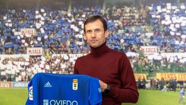 Лунин получил нового наставника – специалист работал с именитой командой Ла Лиги