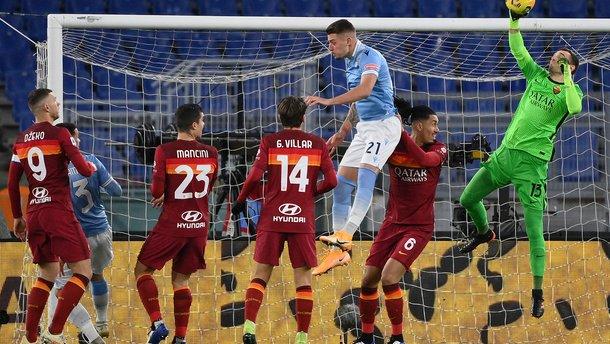Лаціо – Рома – 3:0 – відео голів та огляд матчу