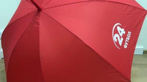 парасоля