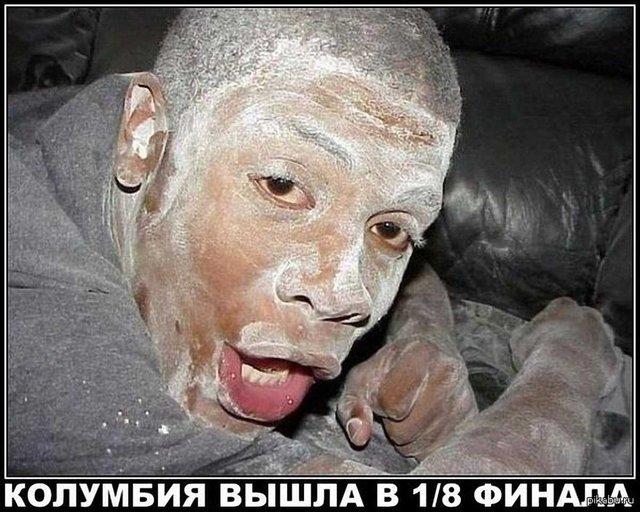 Картинки приколы про кокаин