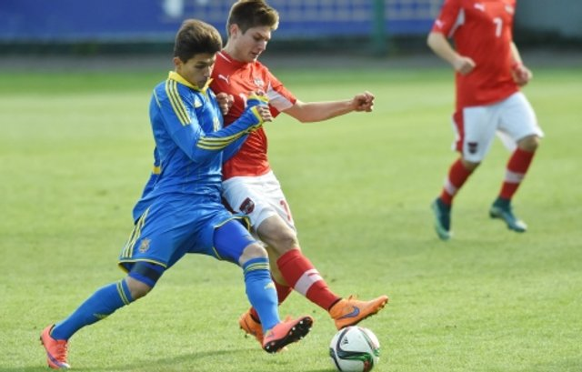 Збірна України U18
