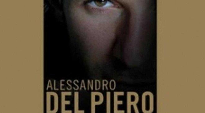 Дель П'єро анонсував власну книгу