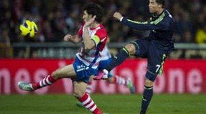 """Шок! Автогол Роналду став вирішальним. """"Гранада"""" - """"Реал"""" - 1:0. ВІДЕО"""