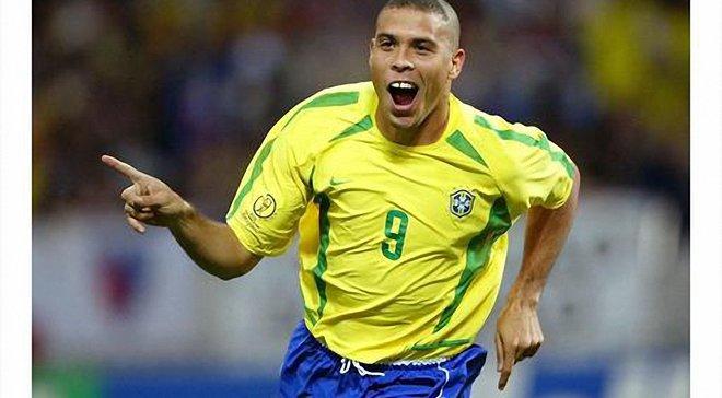 Luís Nazário de Lima  Ronaldo. Історія EL Fenomeno