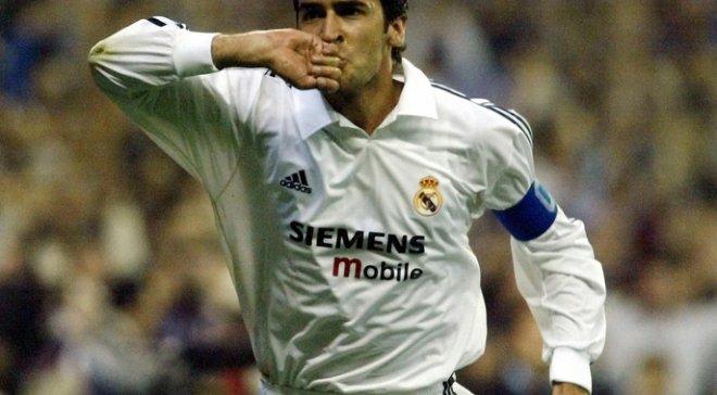 """""""Золотий"""" хлопчик іспанського футболу: Raul Gonzalez Blanco"""