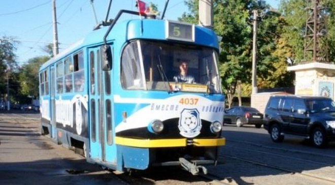 """В Одесі з'явився трамвай-фанат """"Чорноморця"""""""