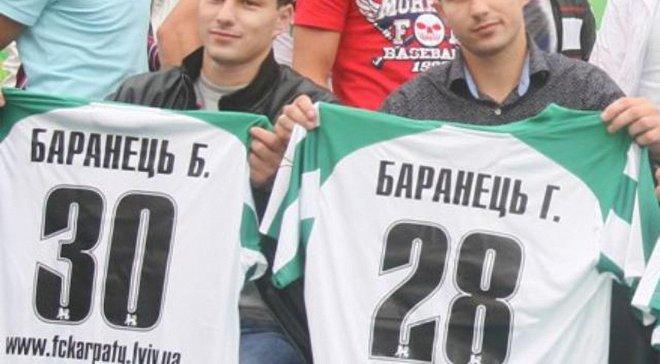 """Брати Баранці покинули """"Ниву"""" і перейшли в """"Зірку"""""""
