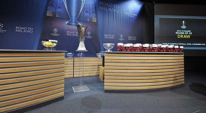 Жеребкування 1/16 фіналу ЛЄ / Getty Images