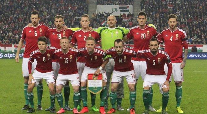 Угорщина оприлюднила остаточну заявку на Євро-2016 - Футбол 24 3fb2b0b5b56f6