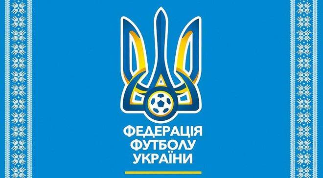 Parimatch стала официальным партнером сборной Украины