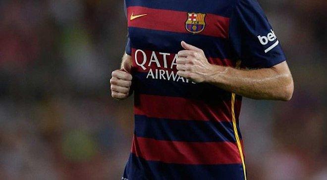 """""""Барселона"""" відпустила свого захисника у """"Рому"""""""