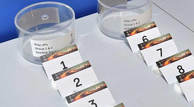 Результати жеребкування плей-офф Ліги Європи