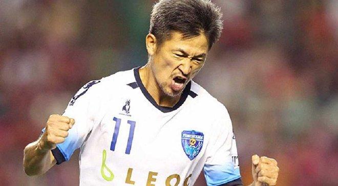 49-летний японец забил элегантный гол в чемпионате и помог своей команде выиграть
