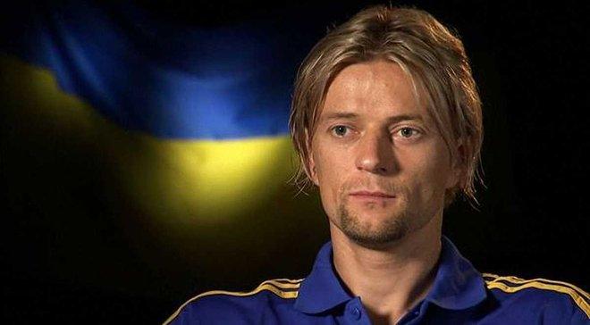 Тимощук заявив про завершення кар'єри в збірній України