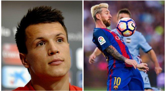 """Чи спіткнеться Мессі на Коноплянці? """"Севілья"""" – """"Барселона"""". Суперкубок Іспанії. Анонс"""