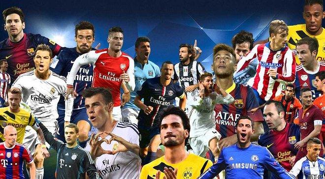 УЕФА утвердит большую реформу Лиги чемпионов ещё в августе, – СМИ
