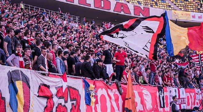 """Фанати бухарестського """"Динамо"""" хитро підставили вболівальників """"Стяуа"""", змусивши їх зробити неймовірний перфоменс на їхню честь"""