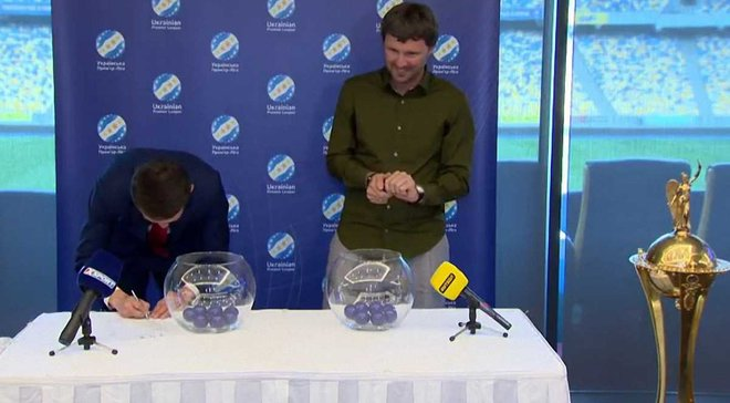 Результати жеребкування 1/16 Кубка України