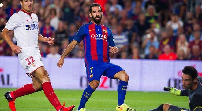 """""""Барселона"""" вдруге перемогла """"Севілью"""" і стала володарем Суперкубка Іспанії"""