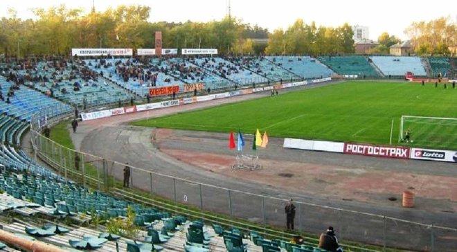 В Росії під час реконструкції стадіону до ЧС-2018 знайшли корпус авіабомби