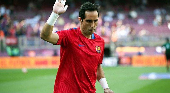 """У """"Барселоні"""" підтвердили відхід Браво до """"Ман Сіті"""""""