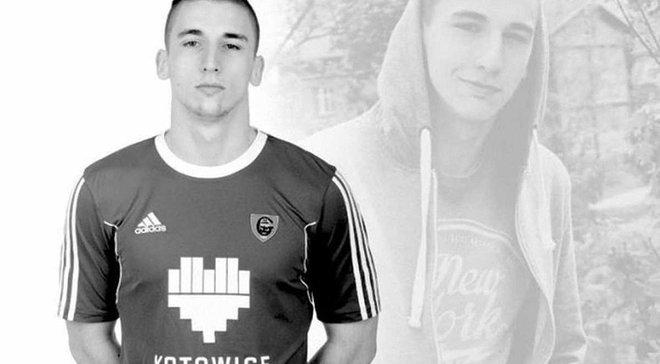 В центре польского города зарезали 19-летнего футболиста