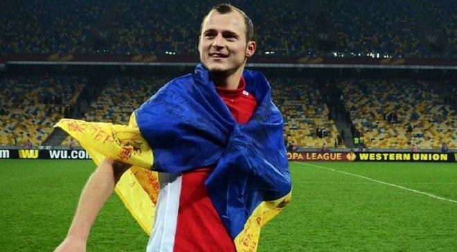 Зозуля поздравил украинцев с Днем государственного флага
