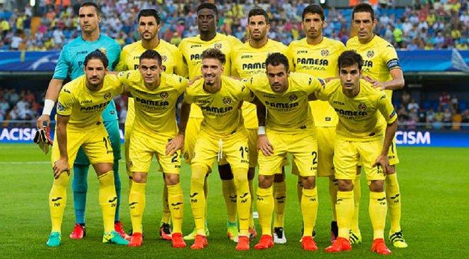 """Вильярреал"" установил антирекорд испанских клубов за последние 6 лет"