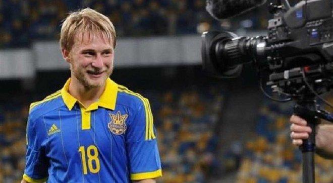 Безус получил вызов в сборную Украины