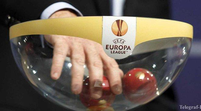 Визначилися всі учасники групового етапу Ліги Європи