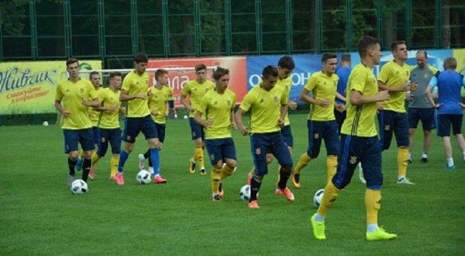 Состав молодежной сборной Украины на матчи отбора чемпионата Европы-2017
