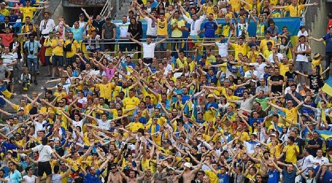 Стало відомо, скільки коштуватимуть квитки у фан-зону на матч Україна – Ісландія