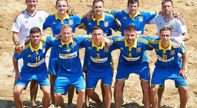 Збірна України з пляжного футболу стала чемпіоном Європи-2016