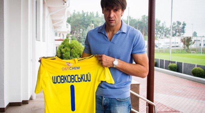 Шовковський передав свою футболку на благодійний аукціон для порятунку життя важкохворої дитини