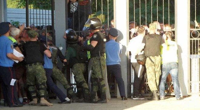 """На дерби """"Александрия"""" – """"Звезда"""" произошла драка с участием ультрас, болельщиков и полиции"""