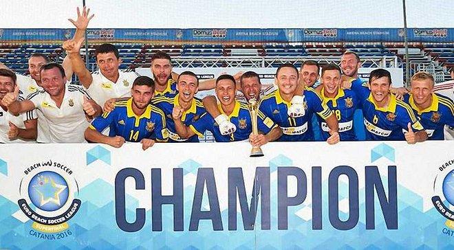Как Украина стала чемпионом Евролиги-2016 в пляжном футболе