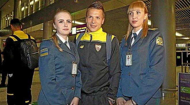 """Трансфер Коноплянки в """"Шальке"""": іспанці уточнили, скільки отримає """"Дніпро"""""""