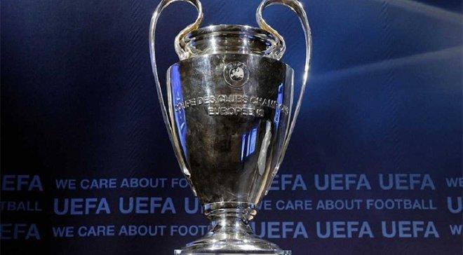 УЄФА змінить традиційний час початку матчів Ліги чемпіонів