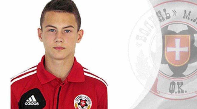 Дмитренко став наймолодшим футболістом УПЛ цього сезону