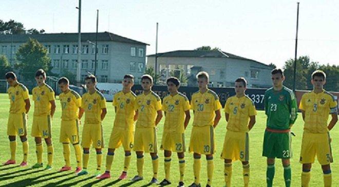 Збірна України U-17 поступилася Туреччині в рамках відбору до Євро-2017