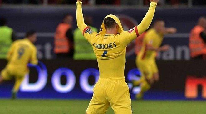 Гравців збірної Румунії обікрали на гроші і техніку перед матчем відбору до ЧС-2018