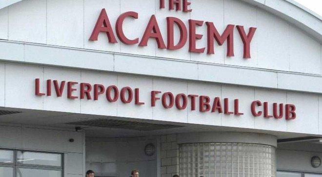 """""""Ливерпуль"""" установит лимит на размер зарплаты для молодежи"""