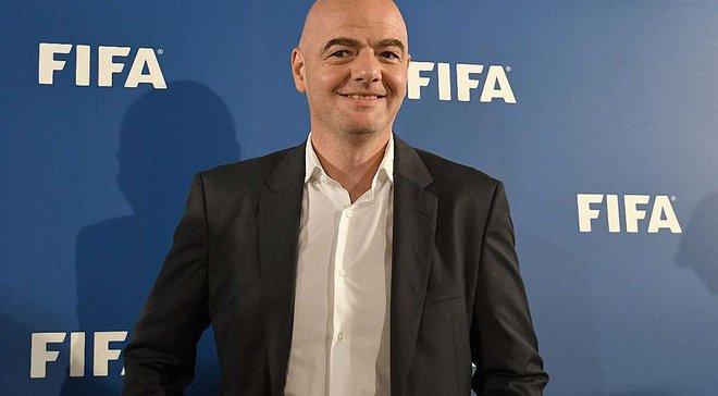 ФИФА может сменить название и штаб-квартиру, – Инфантино