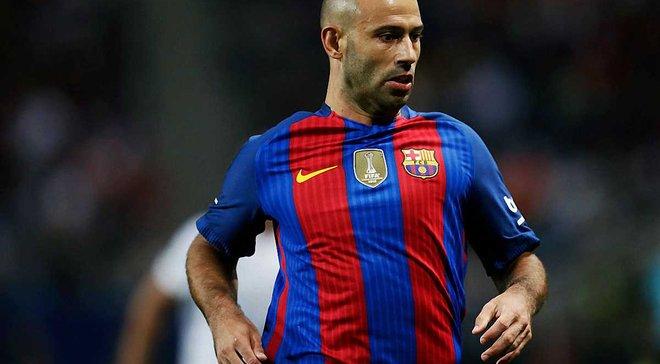 """""""Барселона"""" повідомила, що продовжить контракт з Маскерано"""