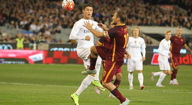 Роналду: Тотті – один із найвеличніших футболістів