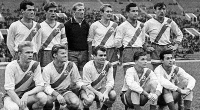 """""""Динамо"""" вперше стало чемпіоном СРСР рівно 55 років тому"""