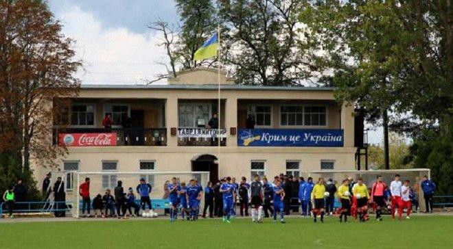 """Відроджена """"Таврія"""" провела перший домашній матч – фанати з'їхались з усієї країни"""
