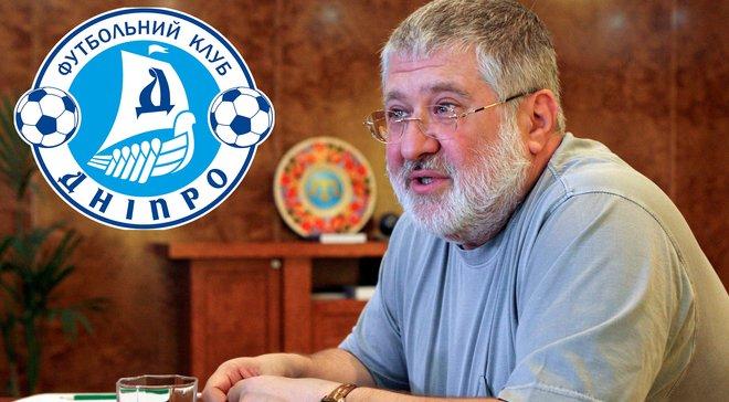 """Сможете ли вы убедить Коломойского погасить долги """"Днепра""""? Тест от """"Футбол 24"""""""